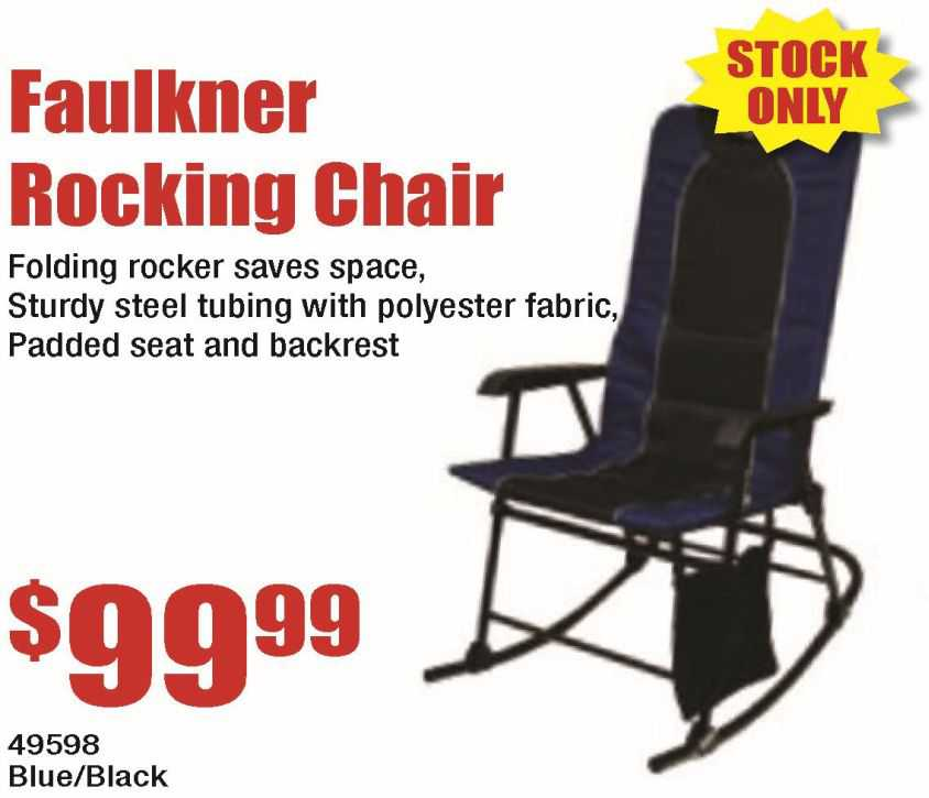 Faulkner Rocking Chair