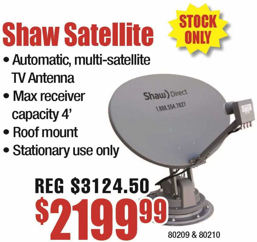 Shaw Automatic Satellite Dish